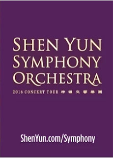 music-of-shen-yun!